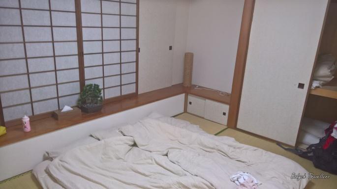 japonia chata.jpg